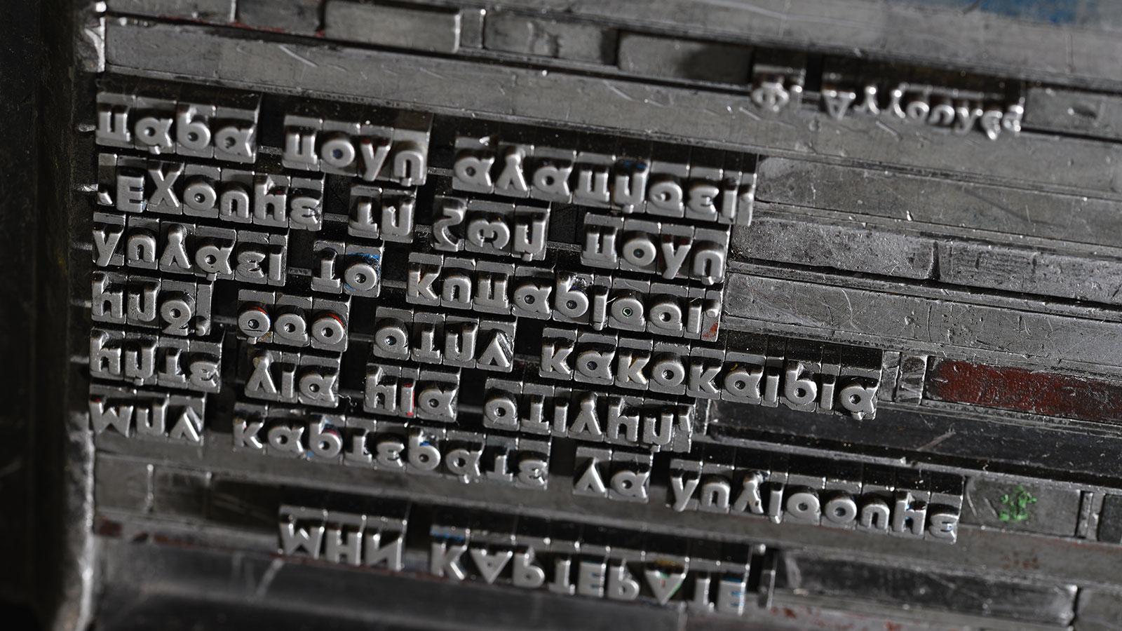 typografeio-26