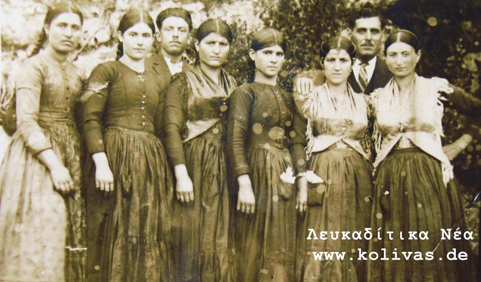 Alexandritisses_paradosiaki_foresia