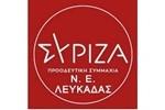 SYRIZA_PS_Lefkadas 2