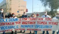 afisa_apergia_26-11 2