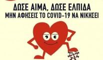 aimodosia_covid
