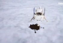 china-space-moon-2