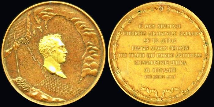 metallio_P_Ross_Lefkadioi_1819