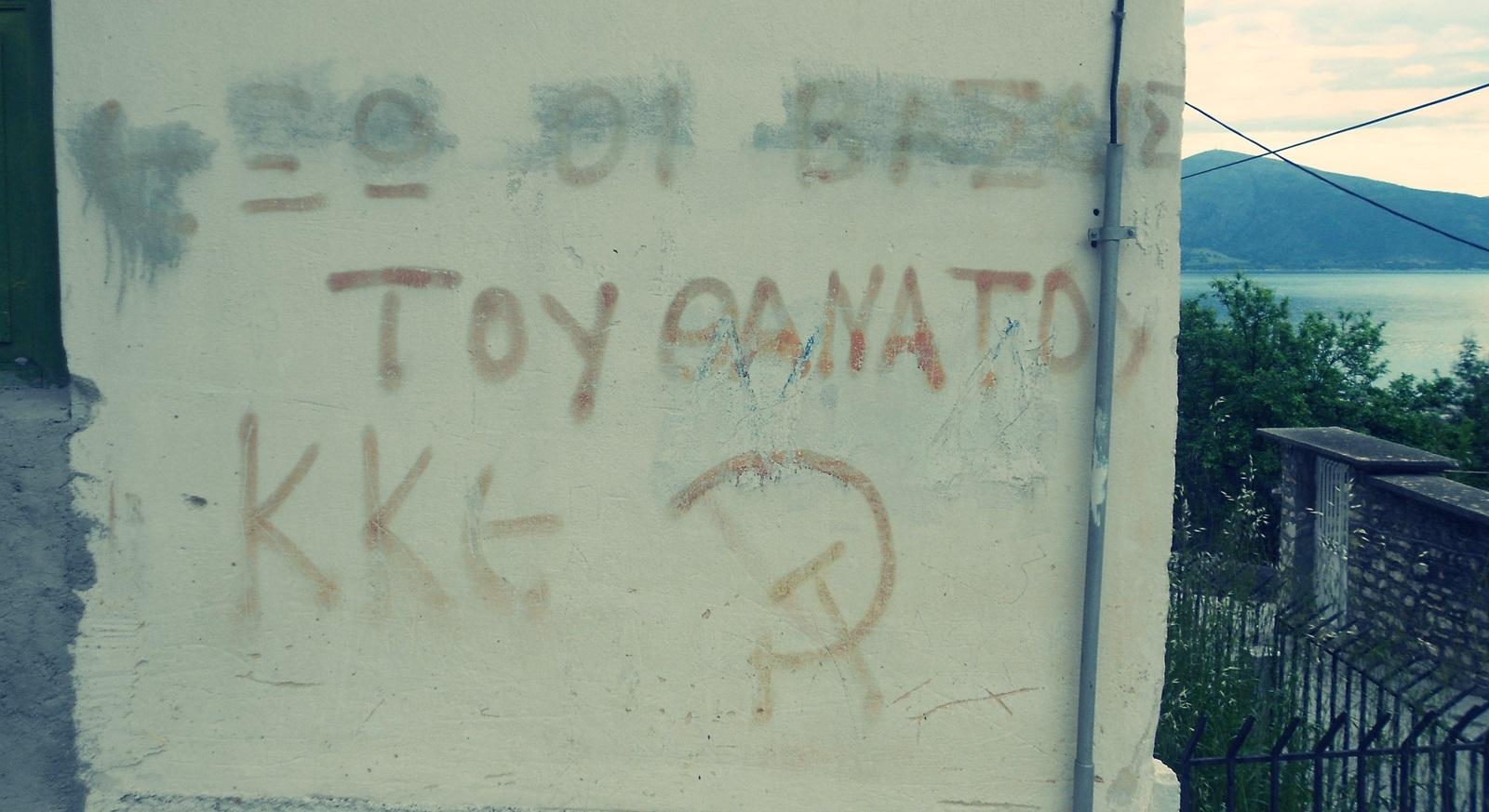 77_kalamos_lefkadas