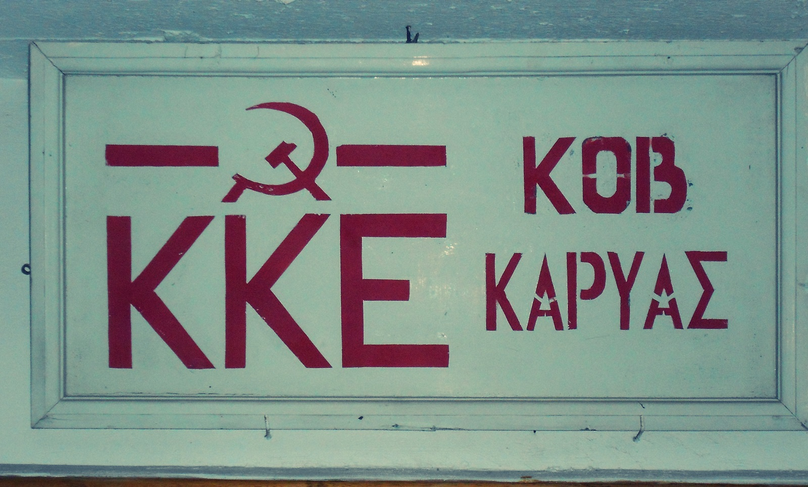 KOB_Karyas