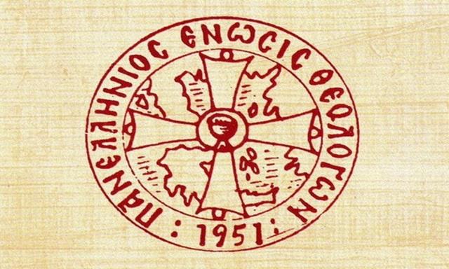 p_e-theologon