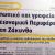 ermis_zakynthou