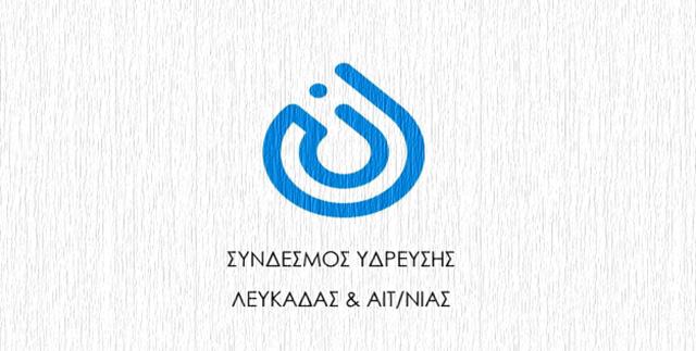 syndesmos_ydrefsis