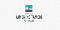 Limeniko_tameio_L 2