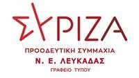 SYRIZA_Grafeio_Typou 2