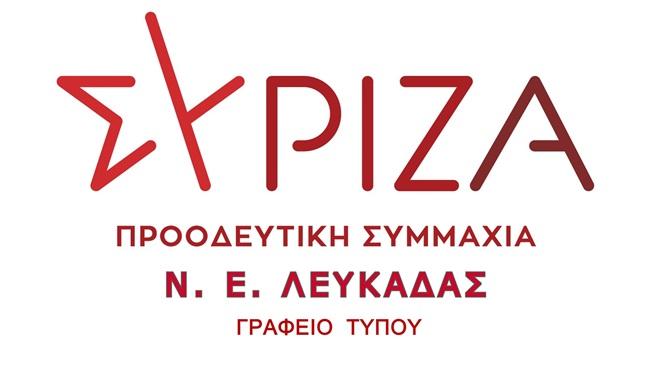 SYRIZA_Grafeio_Typou