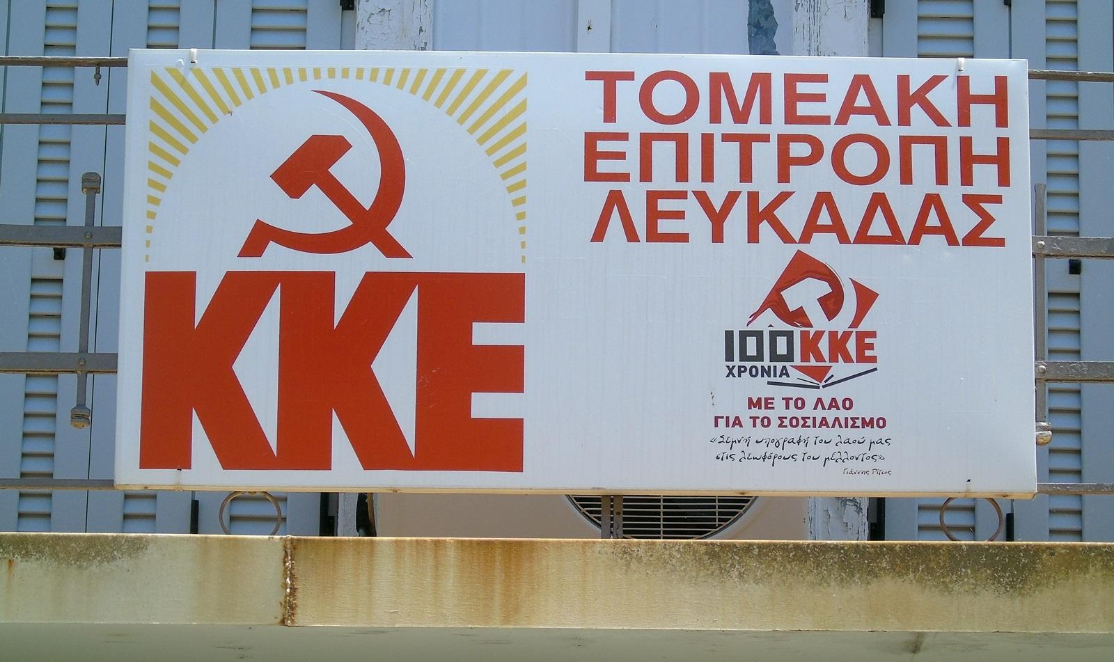 te_lefkadas_KKE