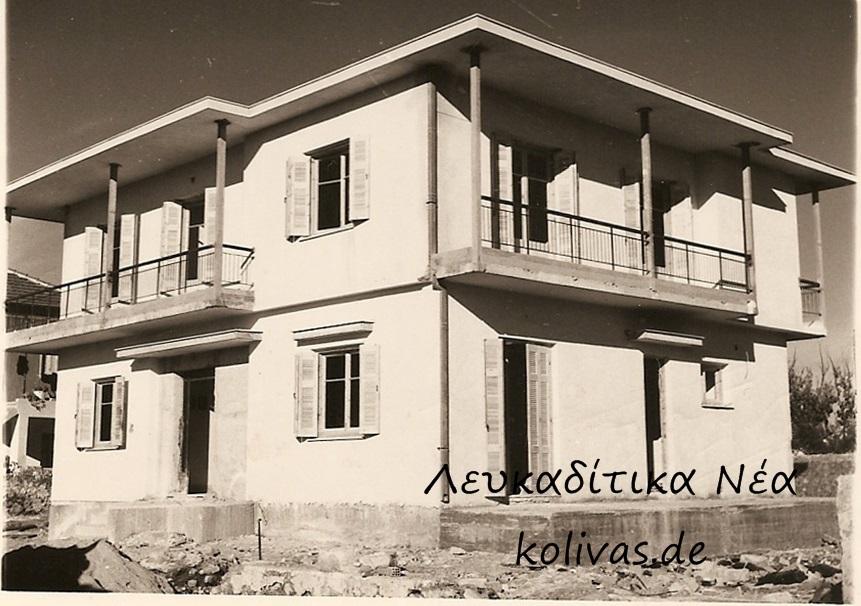 3 girokomeio_lefkadas_1961