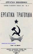 67_protomagia_Eptanisa