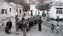 dimotiko_sxoleio_Egklouvis_1960
