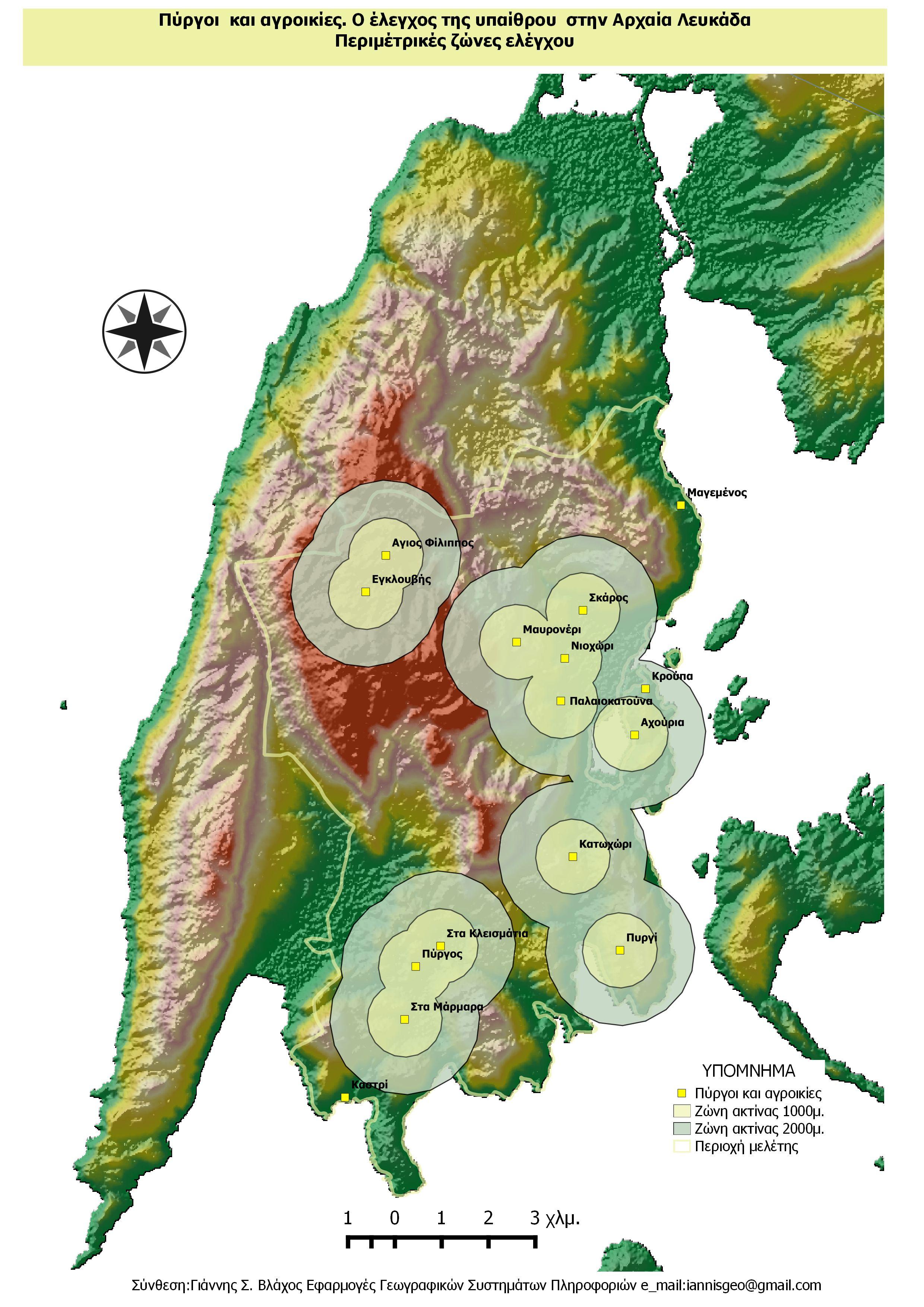 χάρτης-2-Περιμετρικές-ζώνες-ελέγχου