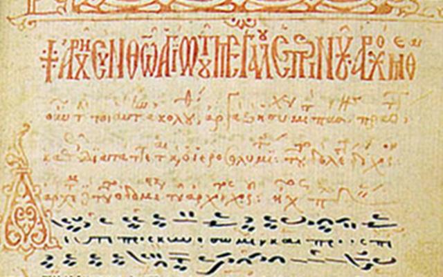 Musical_manuscript