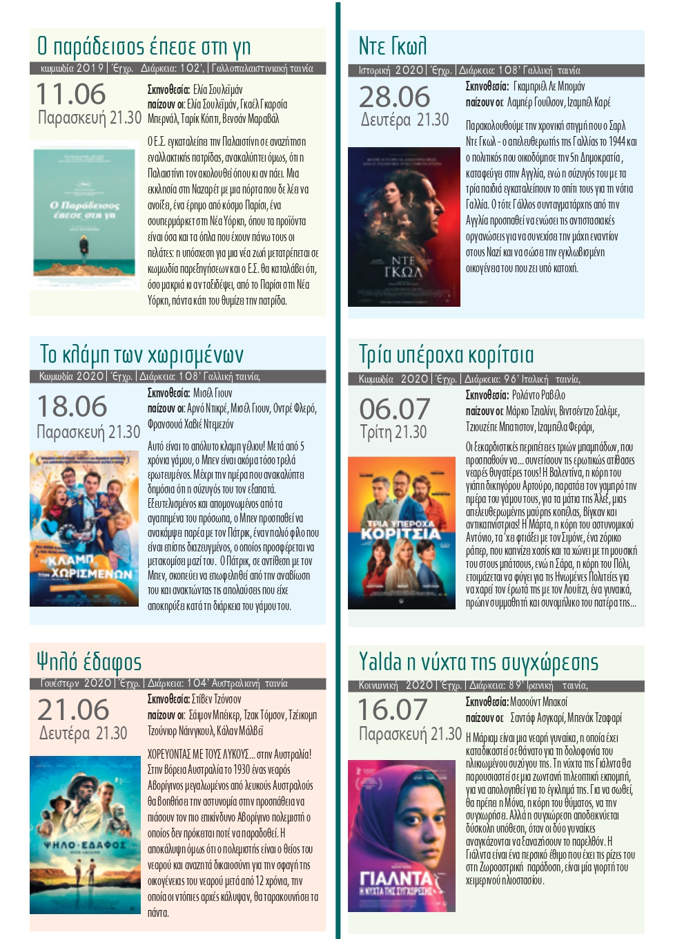 cinema_page-0002