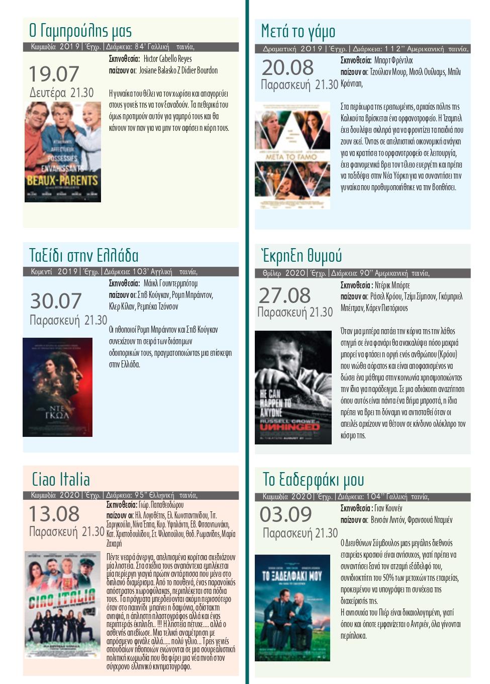 cinema_page-0003
