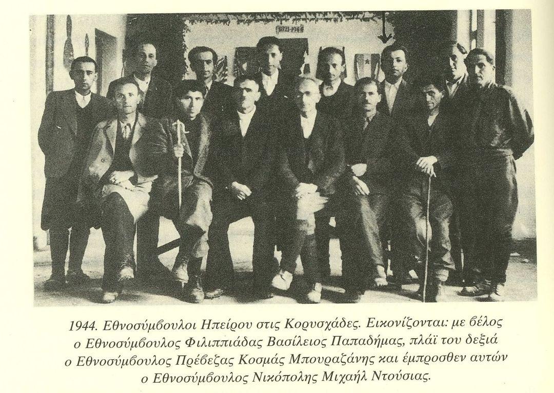 ethnosymvouloi_prevezas_PEEA
