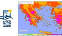 2021.07.28 @ Π.Ε. Λευκάδας: Υψηλός κίνδυνος πυρκαγιάς και καύσωνας σήμερα Τετάρτη 28 Ιουλίου 2021 – Τι πρέπει να προσέχουν οι πολίτες. #ΠΙΝ #Λευκάδα #ΠολιτικήΠροστασία #Δάσος #Φωτιά #Πυρκαγιά #ΑντιπυρικήΠερίοδος #Καύσωνας #antipin_lefkada #ΠεριφερειακήΕνότηταΛευκάδας #ΠεριφέρειαΙονίωνΝήσων #Lefkada #CivilProtection #AntipyrikiPeriodos #Forest #Fire #Wildfire #ForestFire #FirePrevention #HeatWave