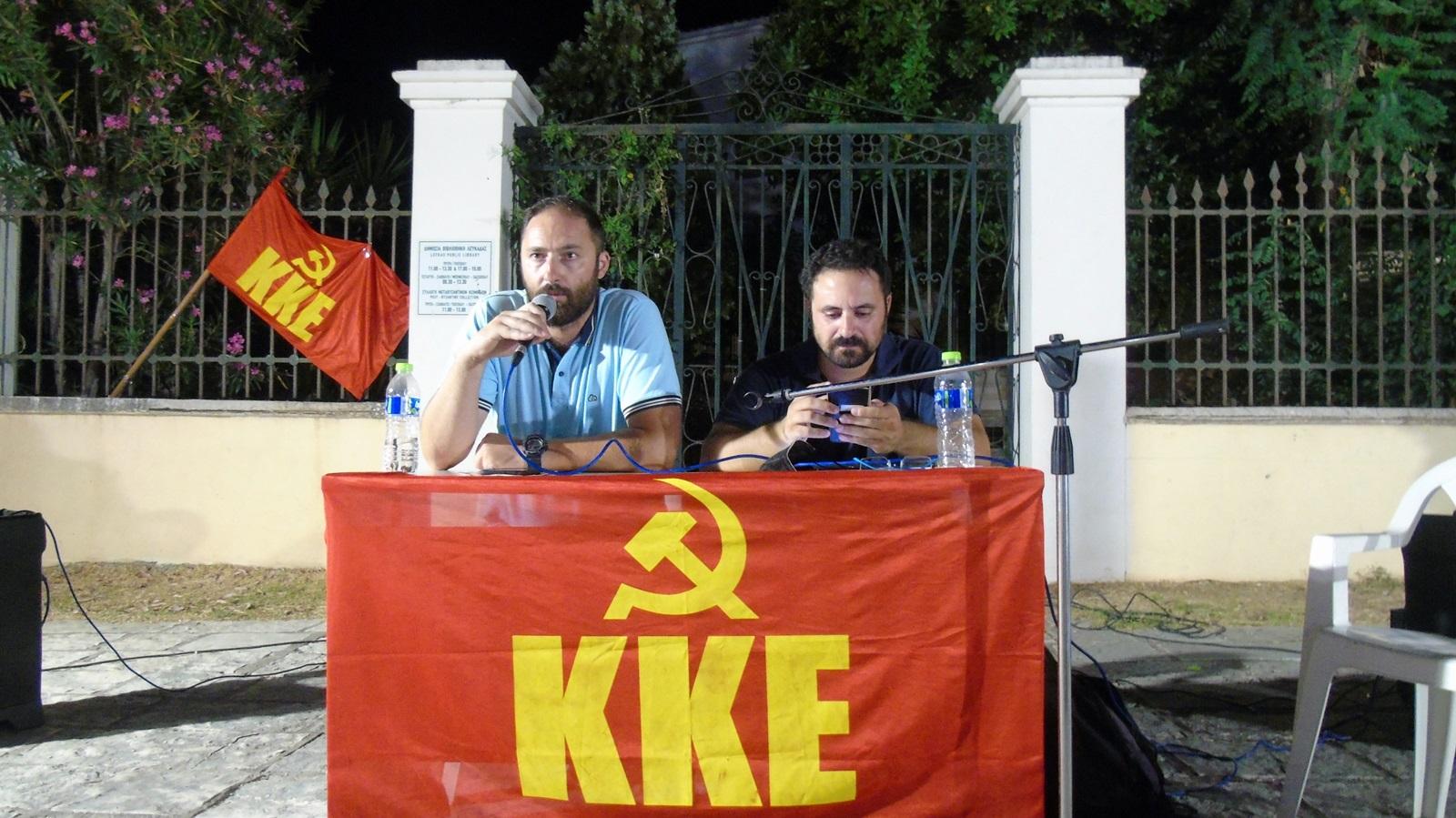 9_ekdilosi_KKE_nero