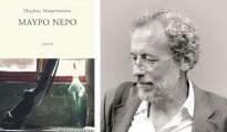 makropoulos_mavro_nero