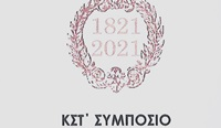programma_symposio_ELM 2