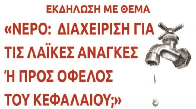 web_afisa_nero_markas