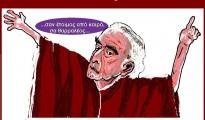 Ακης Τσοχατζόπουλος 1939-2021