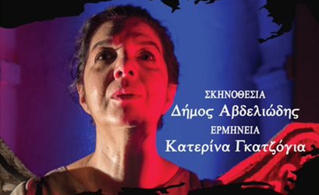 gynaika_tis_zakythos (1)