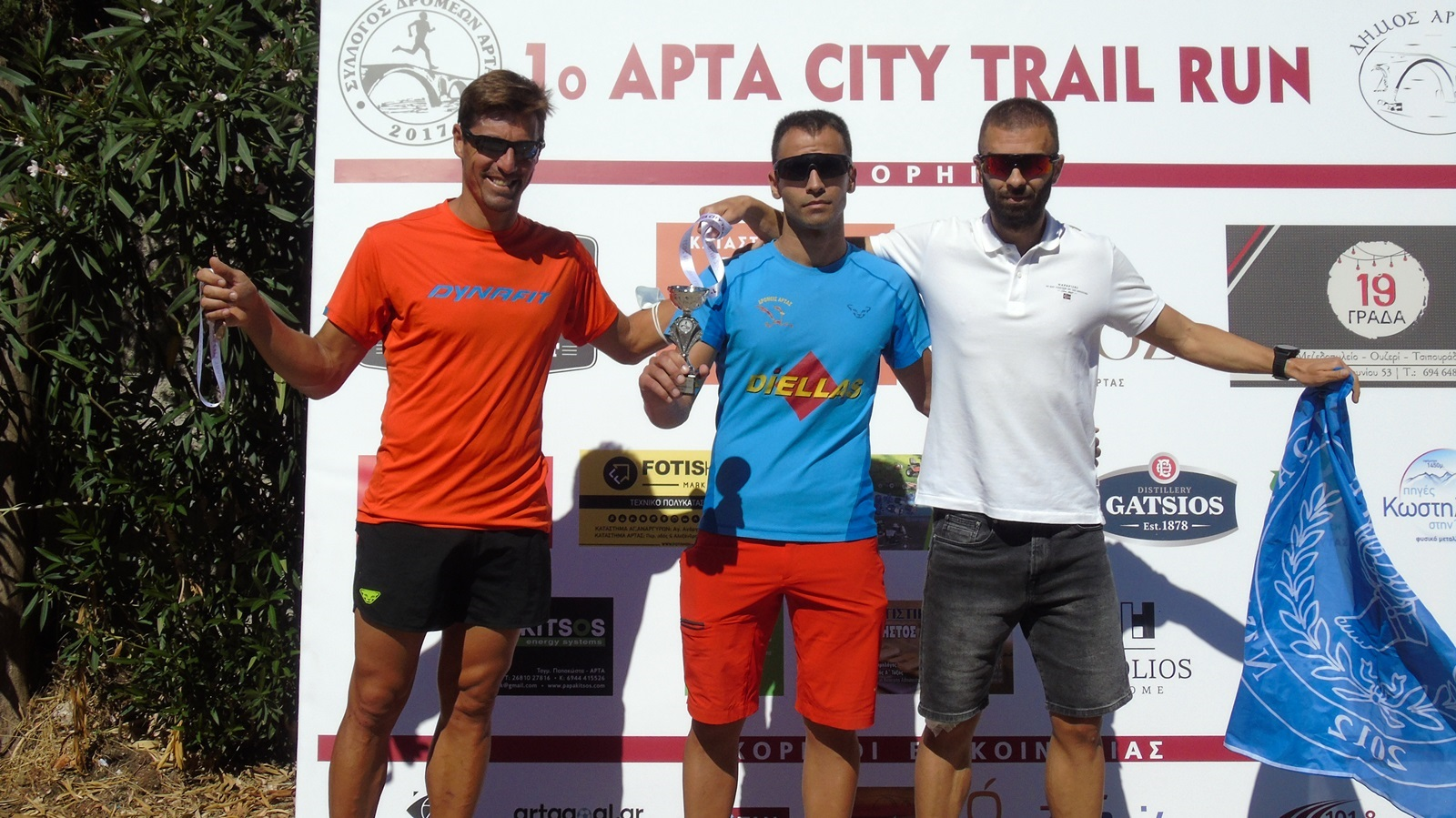 51 Arta City Trail
