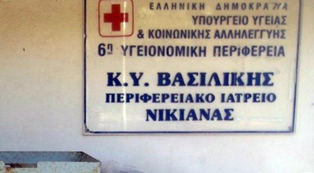 11_nikiana_dez_14