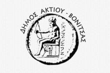 dimos_Aktiou_Vonitsas