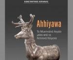 w24-85604Ahhiyawa