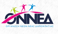 logo_onned