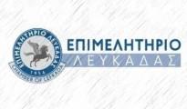 epimelitirio_lefkadas1