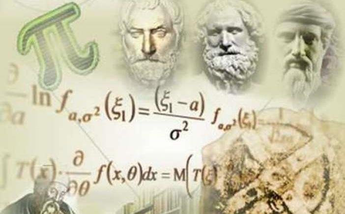 mathmatiiki_etaireia