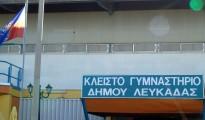 κλειστο_γυμναστηριο