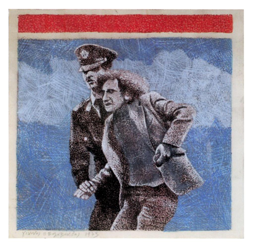Η καλλιτεχνική παραγωγή την περίοδο της Χούντας και των διώξεων - 20  εικαστικοί για την δικτατορία 1967-1974 Λευκαδίτικα Νέα - Lefkada News