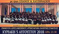 synavlia_filarmonikis 2