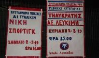 Tylikratis_lefkimmi