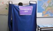 euroekloges_2019