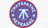 tilikratis_lefkadas
