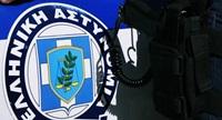 ελληνικη-αστυνομια 2