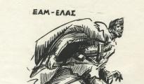 eam_elas