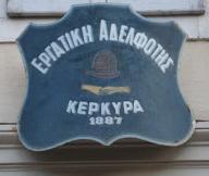 11_protomagia_Eptanisa