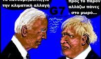 47η Σύνοδος Κορυφής της G7