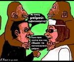 Μαϊμού- επιδόματα εμβολιασμού