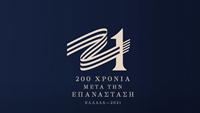 ellada_2021 2